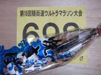 P5230286.JPG