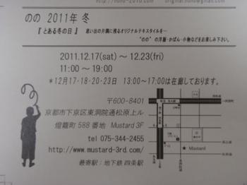 PB271597.JPG